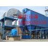 工业锅炉的消烟除尘脱硫配套除尘器环保设备生产厂家