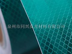 广东3M晶彩格——口碑好的反光条纹喷绘膜泉州哪里有售
