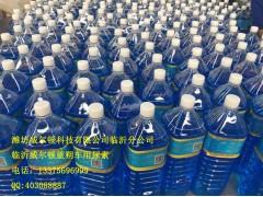 临沂蓝朔车用尿素原料领军企业生产车用尿素价格便宜