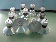 物超所值的LED工礦燈新啟發照明供應|南平LED工礦燈
