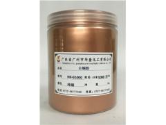 供应铁艺专用高质量1000目红古铜粉