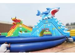 鄭州浪鯨水上滑梯龍鯊樂園