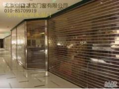 上海防火门安装 77发泡卷帘门 工厂平移门安装