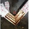 不銹鋼收邊條 不銹鋼工程U型槽 玫瑰金裝飾線條