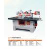 顺德伦教优质木工机械  MJ163   高速自动纵锯修边机