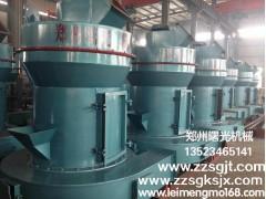 磨粉设备气流密闭循环对成品的作用