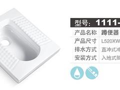 宇帆陶瓷·聲譽好的蹲便器供應商 潮州蹲便器代理