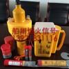 手持红光火焰信号(JD1-60-93 HH-3)