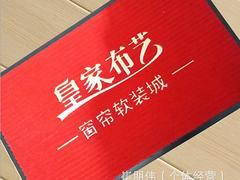 安徽防尘垫:教你挑选品牌好的防尘垫