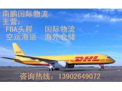 广州散货出口海运到美国FBA头程公司