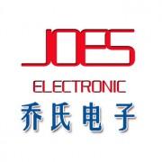 河北省石家莊市喬氏電子科技有限公司