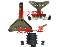 液壓母線平立彎機 DHY-200液壓母線平立彎機