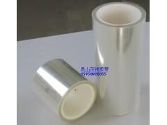 玻璃邊框無痕膠帶 工藝品保護膜 撕開不留殘膠膠帶