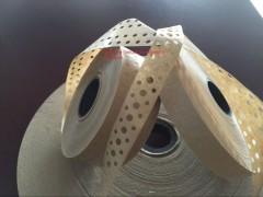 四排孔家具修補帶 打孔木板拼接紙膠帶