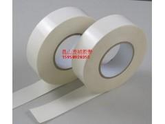 塑膠板貼合雙面膠帶 不銹鋼板雙面膠帶