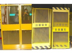 加工定做電梯防護門,建筑施工安全門