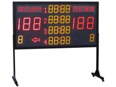 多功能排球電子記分牌