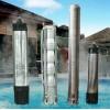 生产批发温泉泵,温泉泵性能参数,温泉泵选型,温泉泵价格