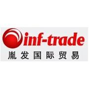 上海胤發國際貿易有限公司