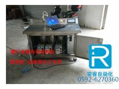 配料機實驗室化工等行業專用設備