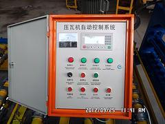 專賣百葉窗機械,聚邦機械新品壓瓦機自動控制系統怎么樣