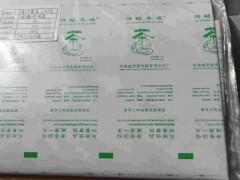 袋泡茶外包裝紙