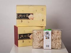 繡球菌原料 哪里有供應價位合理的繡球菌