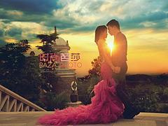 时尚芭莎婚纱摄影提供专业时尚芭莎婚庆_价格划算的婚纱店