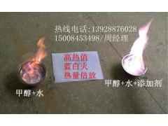 供應甲醇油添加劑綠色環保 四川成都生物油穩定劑報價