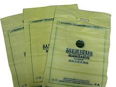 海南背心袋|{荐}天人降解塑料优质的海南塑料礼品包装袋供应