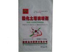 農藥必備土壤調理劑