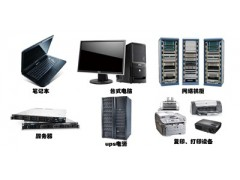 便携式电脑回收|【荐】广州电脑回收
