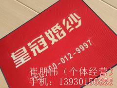 推荐优质的双条纹广告地垫,便宜又实惠|唐山双条纹广告地垫