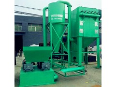 智皓塑料磨粉机供应石塑PVC小管磨粉机
