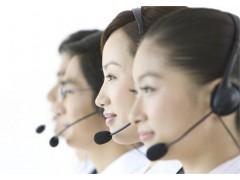 劃算的呼叫中心軟件當選沃豐通信 呼叫中心軟件代理商