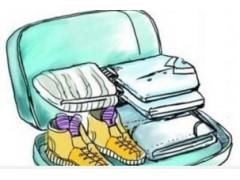 【上海到抚州物流专线|长途搬家|红木家具沙发打包托运公司|行李包裹托运|家用电器婚纱照电动车托运】