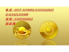 江蘇中蘇、中晟環球現貨白銀原油招代理13355102022