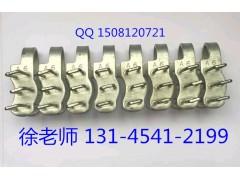 山东厂家出售矿用皮带扣,优质的皮带扣强度高,井下专业矿用皮带扣