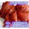传授五香牛肉做法工艺 咸阳酱香牛肉培训班 酱驴肉技术加盟