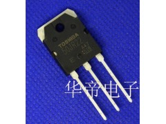 东芝IGBT管GT50JR22电焊机电源功率管50JR22供应商 深圳哪里有供应优质的东芝IGBT管GT50JR22