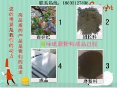 厂家直销可以做密封胶条的PVC磨粉料
