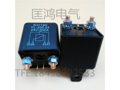 批發200A大電流啟動繼電器12V/24V大功率汽車繼電器