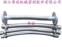 寧波耐高壓高溫金屬軟管