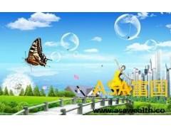 ASA富國金融集團聲明04月27日