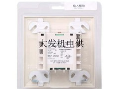 諾帝菲爾MMX-7P普通探測器接口模塊諾帝菲爾MMX-7