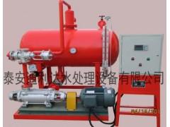 廣東造紙行業4T冷凝水回收裝置*