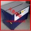 半自动打包机X纸箱打包机QLX