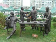 園林景觀雕塑,校園雕塑,廣場雕塑,長大雕塑廠家