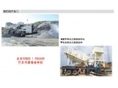 廣州哪里有提供建筑垃圾石料加工項目合作_一流的建筑垃圾再生