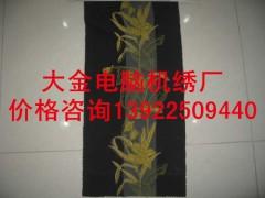 珠海绣花——可信赖的绣花服务商_大金机绣